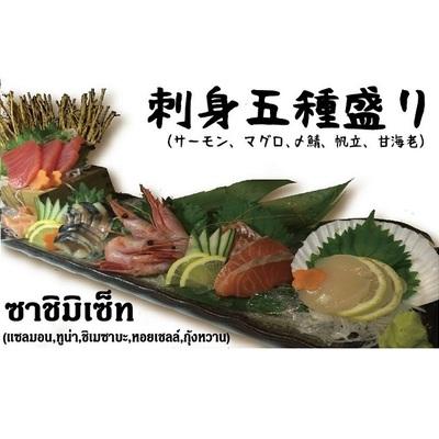アジアンティークの人気和食店「花ちゃ花ちゃ」から人気の刺身五種盛り合わせを無料で提供