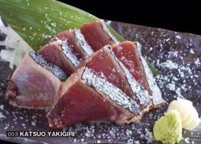 高知料理専門店「八金」自慢の鰹の藁焼き(焼き斬り)が半額!