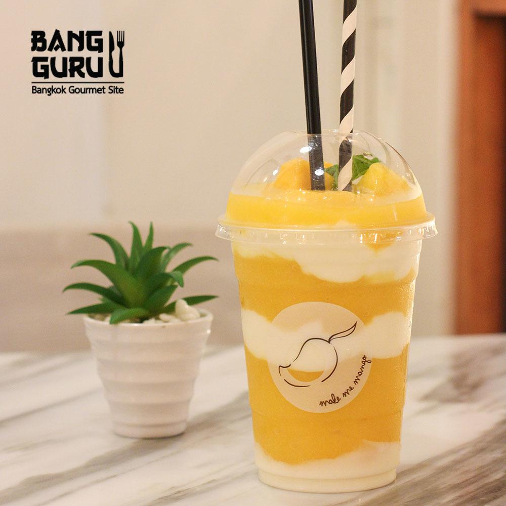 Mango Smoothy with Yogurt