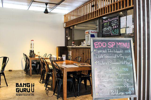 江戸キッチン(EDO Kitchen)