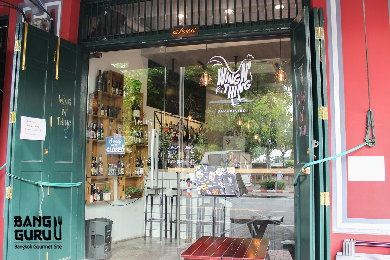 古い街並みの中ではあるが、店内のデザインは新しい雰囲気