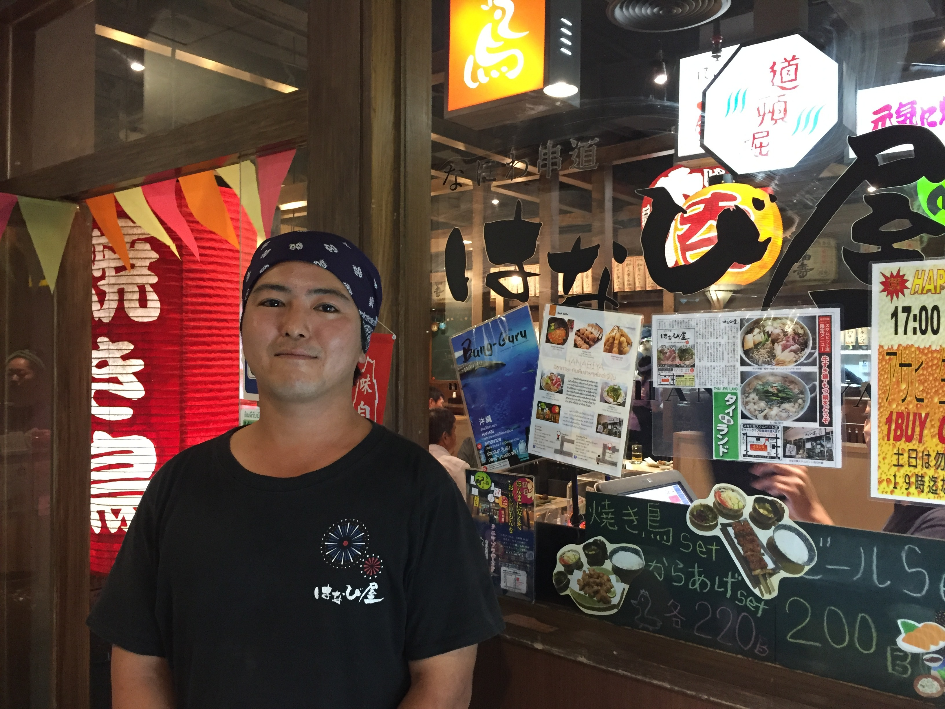 『松尾圭三』ーシーロムの人気居酒屋「はなび屋」の誕生秘話。そして、これからの野望。