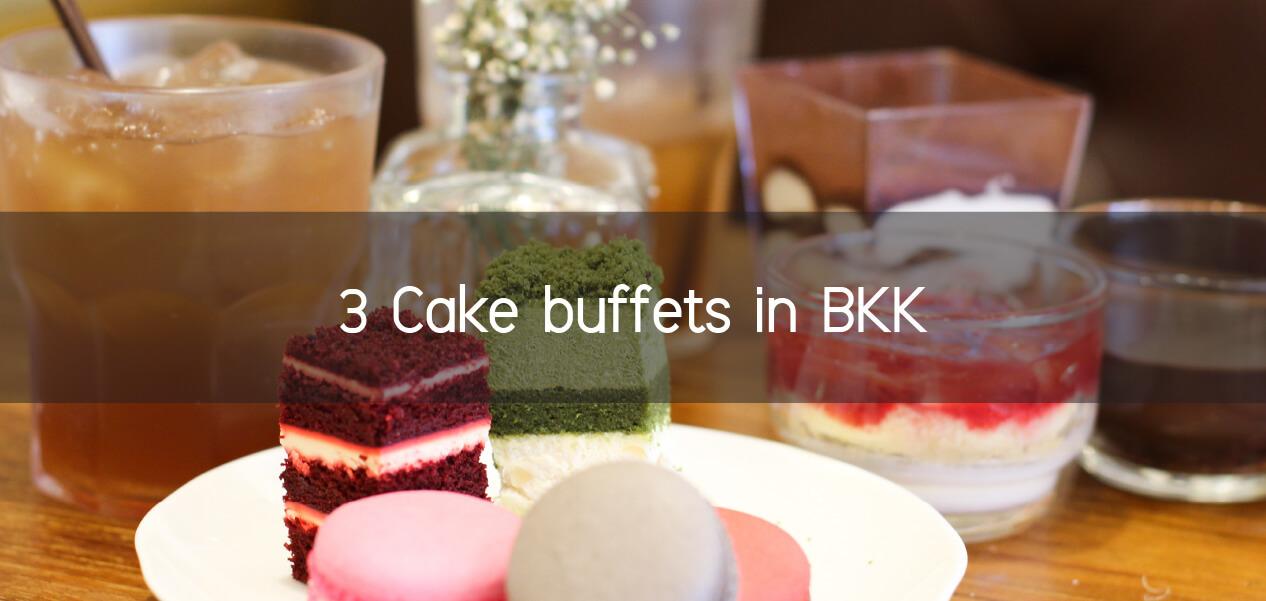 バンコク内でおすすめ「ケーキビュッフェ」3選
